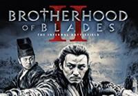 Read article DVD Movie Review: Brotherhood of Blades II - Nintendo 3DS Wii U Gaming