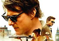 Read article DVD Review | Mission Impossible: Rogue Nation - Nintendo 3DS Wii U Gaming
