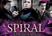 Read article DVD Review: Spiral - Season 5 - Nintendo 3DS Wii U Gaming