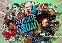 Read article Movie Review | Suicide Squad - Nintendo 3DS Wii U Gaming