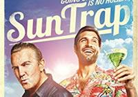 Read article DVD Review: SunTrap - Nintendo 3DS Wii U Gaming