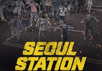 Read article Anime Review: Seoul Station - Nintendo 3DS Wii U Gaming