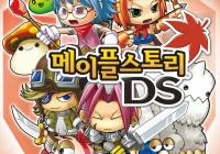 MapleStory DS to the West, Nexon on Wii? on Nintendo gaming news, videos and discussion