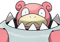 mega slowbro avatar