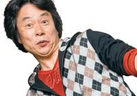 Read article Miyamoto: Too Much Focus on Dual Screen Wii U