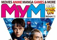 Read article INSiGHT: MyM Magazine: Issue 64 (Review) - Nintendo 3DS Wii U Gaming