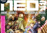 Read article INSiGHT: NEO Magazine: Issue 196 - Nintendo 3DS Wii U Gaming