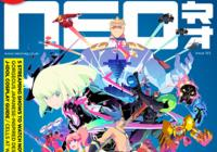 Read article INSiGHT: NEO Magazine: Issue 193 - Nintendo 3DS Wii U Gaming