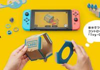 Get Creative with Nintendo Labo for Switch on Nintendo gaming news, videos and discussion