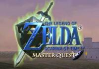 Read Review: Zelda: Ocarina of Time / Master Quest (GC) - Nintendo 3DS Wii U Gaming