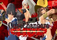 Read Review: Onee Chanbara ORIGIN (PlayStation 4) - Nintendo 3DS Wii U Gaming