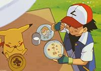 Read article Watch Classic Pokémon Episodes in the Pub
