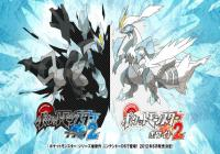 Pokémon Black and White 2 Announced for DS on Nintendo gaming news, videos and discussion