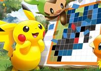 Read Review: Pokémon Picross (Nintendo 3DS) - Nintendo 3DS Wii U Gaming