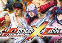 Read article SURPRISE: Project X Zone Demo up on eShop