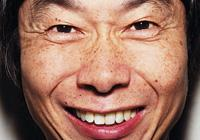 Read article Miyamoto on Game Development Outside Tokyo
