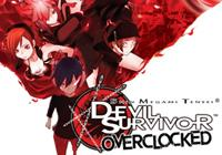 Read article Devil Survivor Overclocked Gets European Date - Nintendo 3DS Wii U Gaming