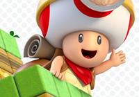 Read preview for Captain Toad: Treasure Tracker (Hands-On) - Nintendo 3DS Wii U Gaming