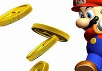 Read article Nintendo Shares Up After Sharp Fall - Nintendo 3DS Wii U Gaming