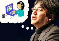Read article Iwata: Flexible Online for Wii U
