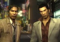 Read article Yakuza Wii U Compared with PS3 Edition