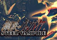 Read review for Steel Vampire - Nintendo 3DS Wii U Gaming
