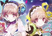 Review for Atelier Lydie & Suelle: The Alchemists and the Mysterious Paintings on PlayStation 4