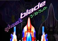 Read review for Ghost Blade - Nintendo 3DS Wii U Gaming