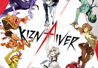 Read article Anime Review: Kiznaiver - Nintendo 3DS Wii U Gaming