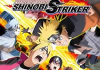 Read Review: Boruto to Naruto: Shinobi Striker (PS4) - Nintendo 3DS Wii U Gaming