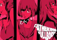 Read review for Catherine: Full Body - Nintendo 3DS Wii U Gaming