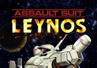 Read review for Assault Suit Leynos - Nintendo 3DS Wii U Gaming