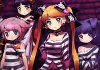 Read review for Criminal Girls: Invite Only - Nintendo 3DS Wii U Gaming