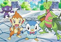 Read article Pokémon Announcement Expected January 8th - Nintendo 3DS Wii U Gaming