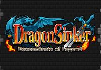 Read review for Dragon Sinker - Nintendo 3DS Wii U Gaming
