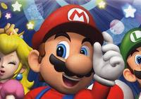 Read review for Mario Party 4 - Nintendo 3DS Wii U Gaming