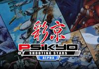 Read review for Psikyo Shooting Stars Alpha - Nintendo 3DS Wii U Gaming