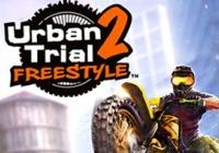 Read review for Urban Trial Freestyle 2 - Nintendo 3DS Wii U Gaming