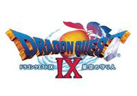 Review for Dragon Quest IX: Sentinels of the Starry Skies on Nintendo DS - on Nintendo Wii U, 3DS games review