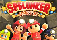 Read review for Spelunker Party! - Nintendo 3DS Wii U Gaming