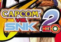 Review for Capcom vs. SNK 2: EO on GameCube