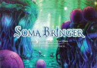 Read review for Soma Bringer - Nintendo 3DS Wii U Gaming