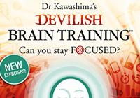 Read review for Dr. Kawashima's Devilish Brain Training: Can You Stay Focused? - Nintendo 3DS Wii U Gaming