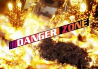 Read review for Danger Zone - Nintendo 3DS Wii U Gaming