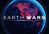 Read review for Earth Wars - Nintendo 3DS Wii U Gaming