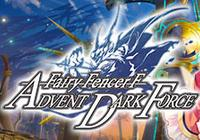 Review for Fairy Fencer F: Advent Dark Force on Nintendo Switch
