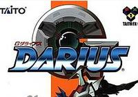 Review for G-Darius on Arcade