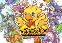 Review for Chocobo