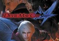 Read review for Devil May Cry 4 - Nintendo 3DS Wii U Gaming