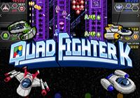 Read Review: Quad Fighter K (Nintendo Switch) - Nintendo 3DS Wii U Gaming